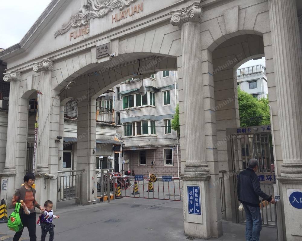 上海富锦苑 - 大门入口
