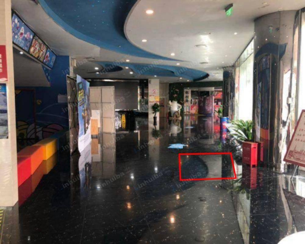 重庆万达影城步步高店 - 影院大厅