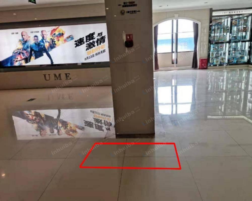UME国际影城西部奥特莱斯购物广场店 - 扶梯口位置