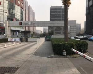 北京华发颐园