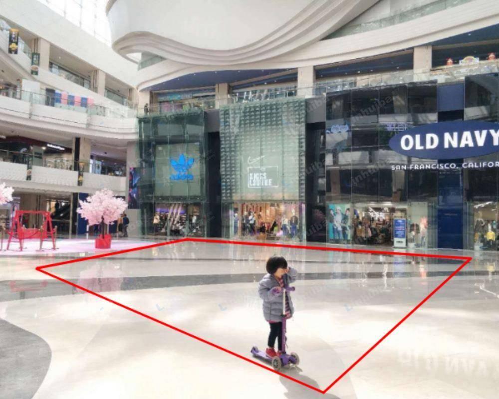 北京悠唐购物中心 - 一层中庭