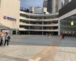 重庆北城天街