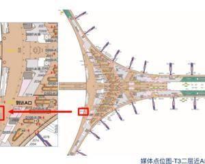 北京大兴国际机场-出发层