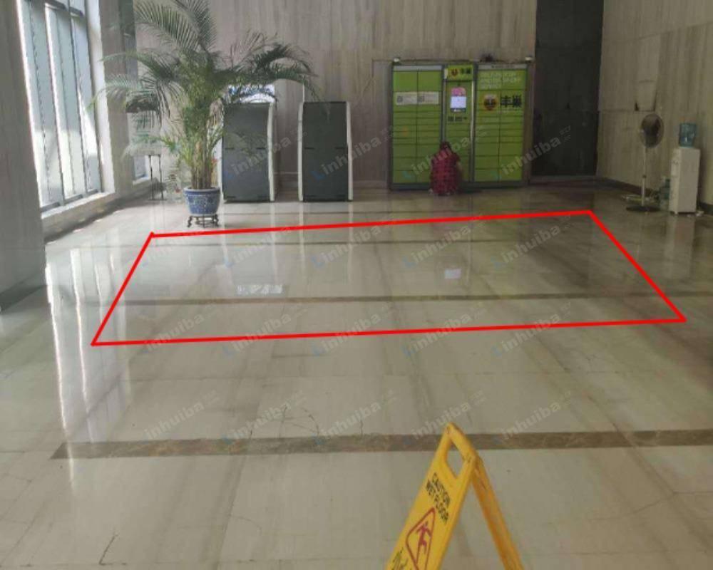 北京财智国际大厦 - 大堂内