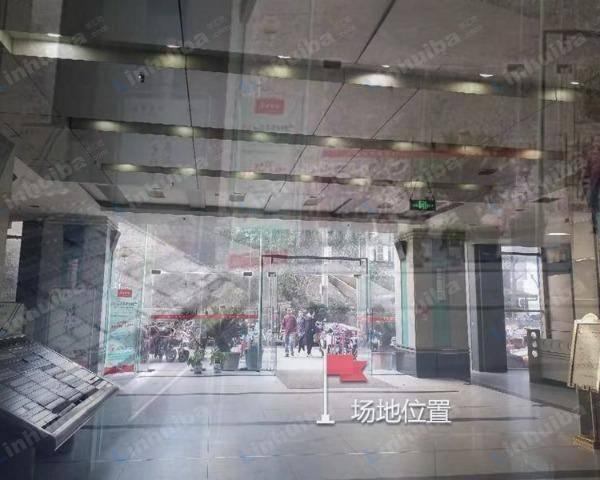 华乐商务中心 - 大堂