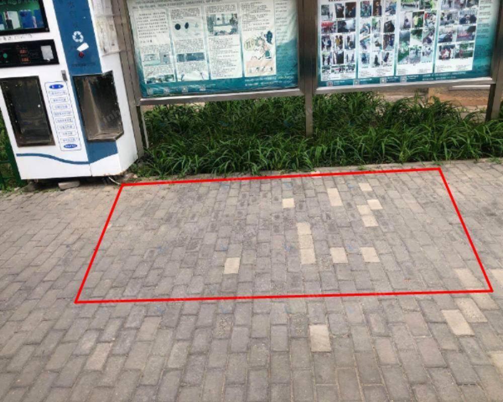 北京保利嘉园 - 快递柜旁
