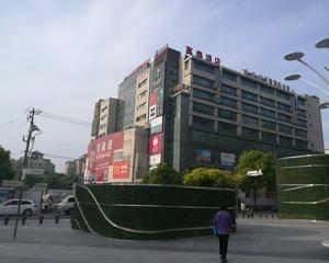 上海乐虹坊精致生活广场