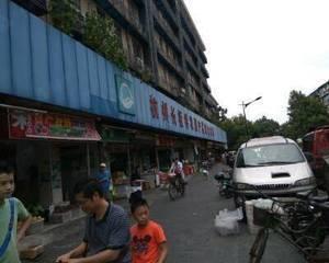 长板巷农贸市场