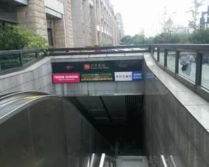 定安路-地铁站