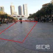 A区中心广场
