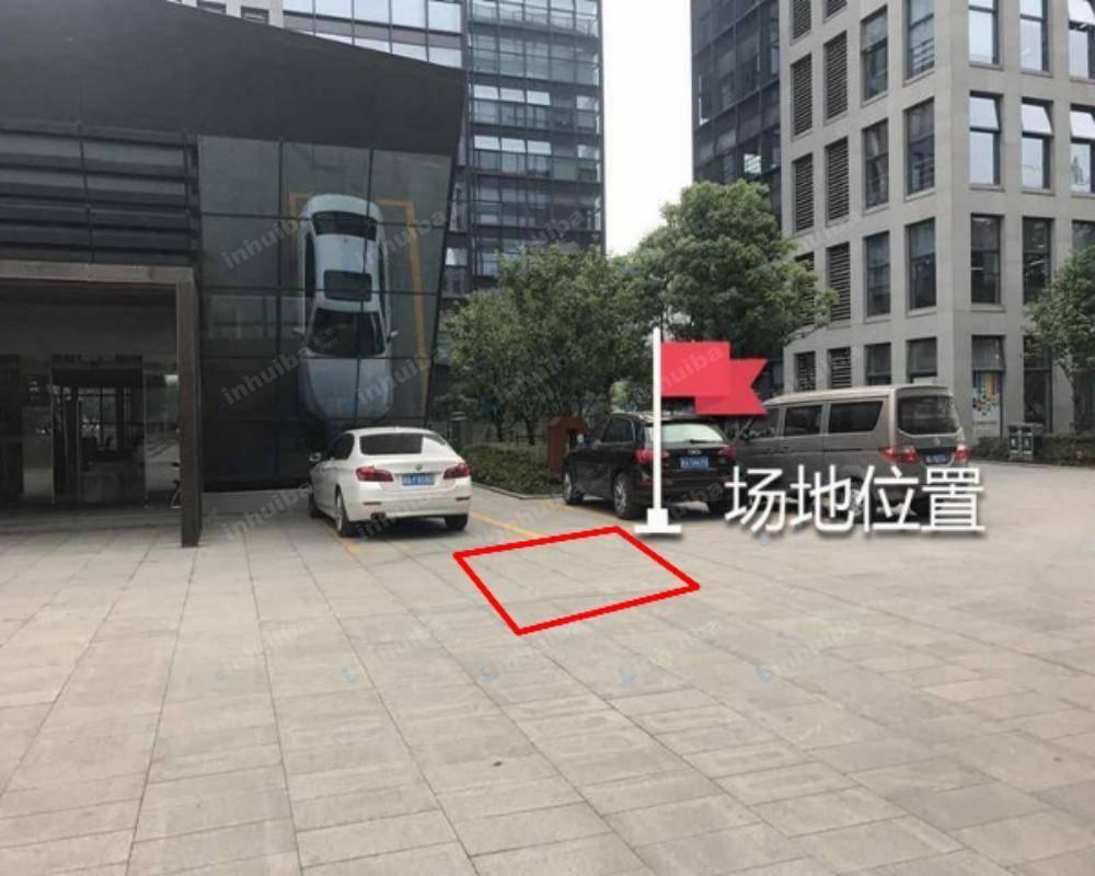 杭州乐富海邦园 - 餐厅入口处