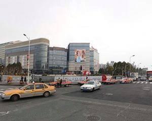 上海汇智国际商业中心