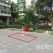 杭州景上公寓 - 篮球场
