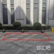 外广场停车位