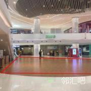 A馆B2层中庭
