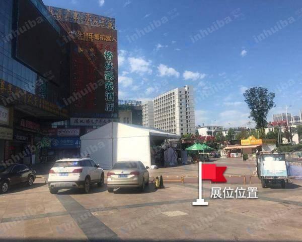 大溪地国际商业广场 - 外广场
