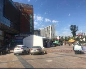 合肥大溪地国际商业广场