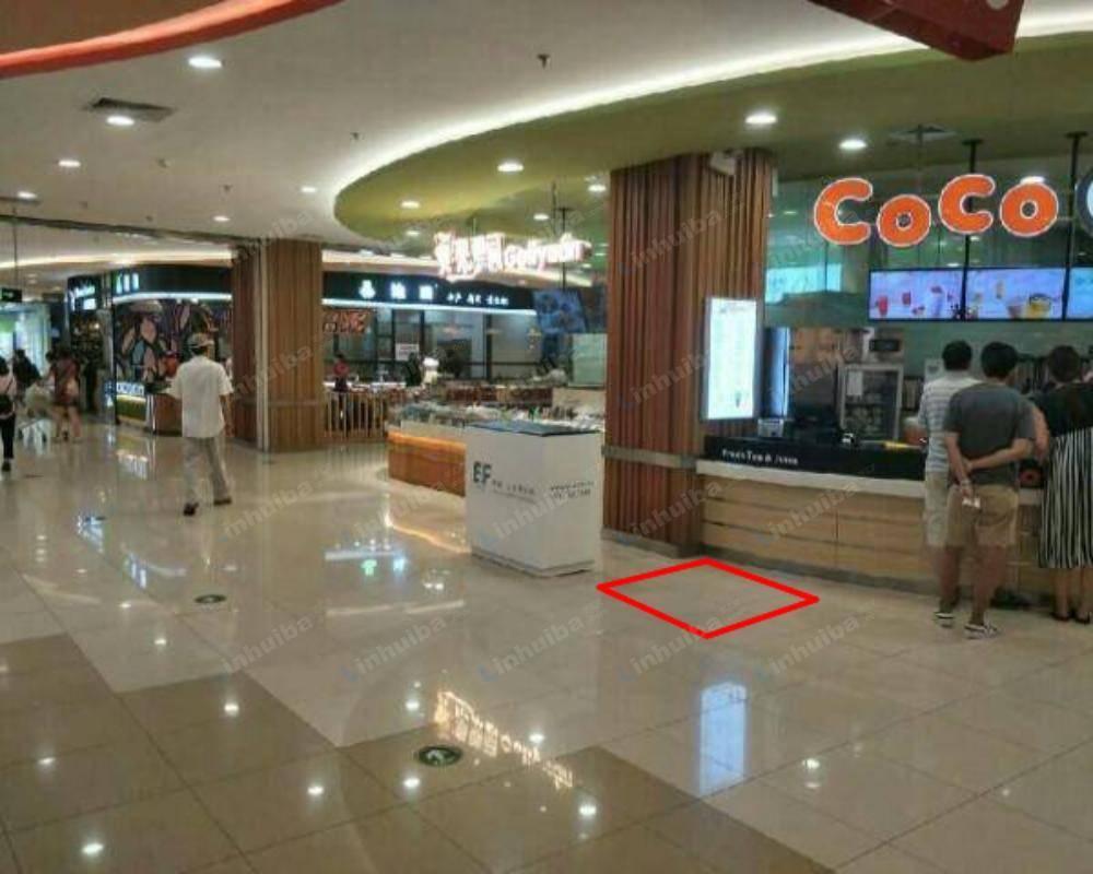北京家乐福北京双井店 - COCO门前