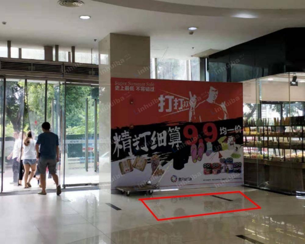 重庆壹街购物中心 - 2号门正门旁边