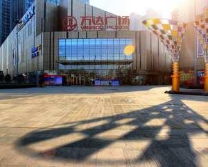 郑州万达广场中原店