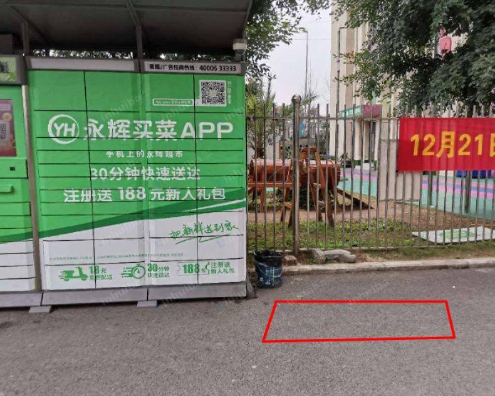 重庆凤城大院 - 侧门位置