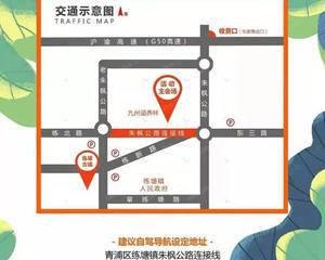 2019上海练塘茭白节暨古镇旅游文化节