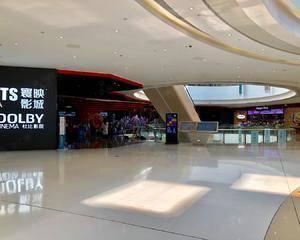 北京万达影院寰映影城合生汇店