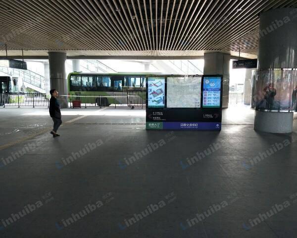 北京四惠交通枢纽公交车站 - 北出口电子屏前侧位置