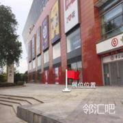 云岭东路外广场