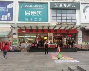厦门新华都购物广场前埔店