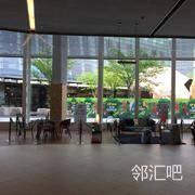 浦东嘉里中心-一楼中庭
