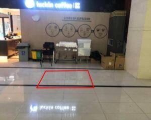 杭州恒生科技园-1号楼餐厅门口