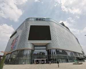 北京合生汇购物中心