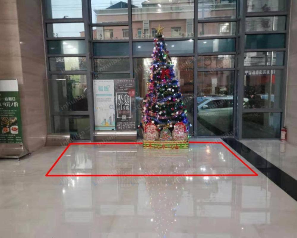 上海金赢108创意广场 - 正门大堂