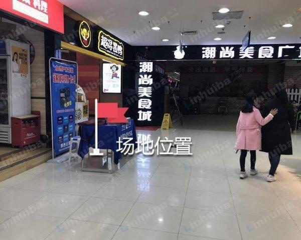 荣民龙首广场 - 花甲店门前
