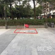 北门外广场