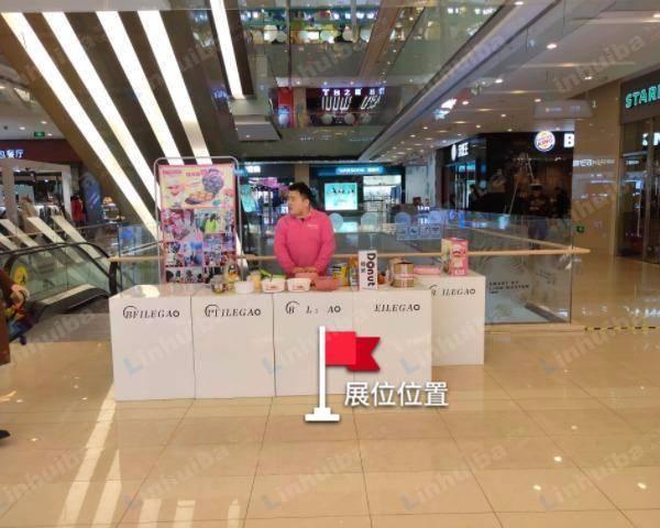 南京清江苏宁广场 - 一楼天福茶叶旁