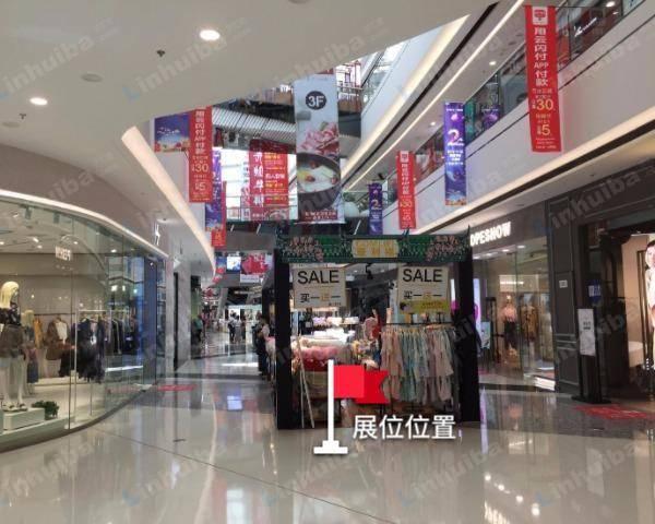 万达广场瑶海店 - 一楼连廊