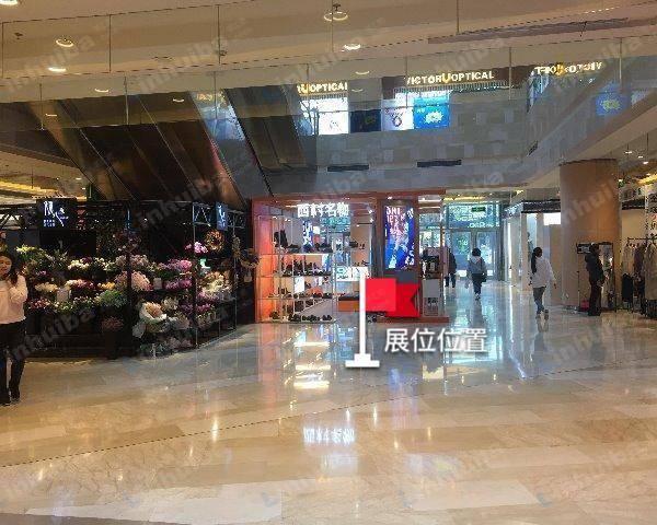 上海汇智国际商业中心 - 后门通道