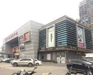厦门新华都购物广场集美店