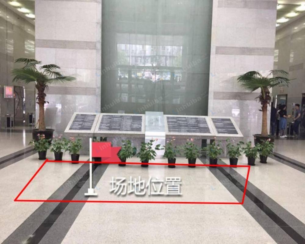 北京尚都国际 - 一楼大厅靠近服务台旁边