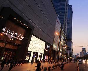 武汉国际广场