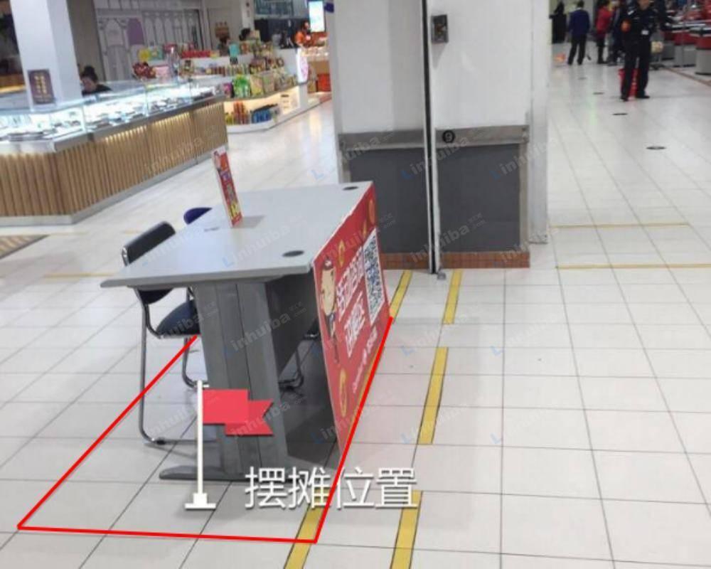 上海家乐福莘庄店 - 收银台对面