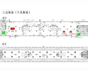 三元坊地铁站-三元坊
