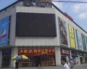 红太阳商业广场