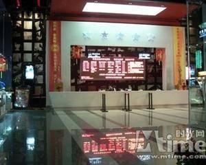 上海庆春电影城