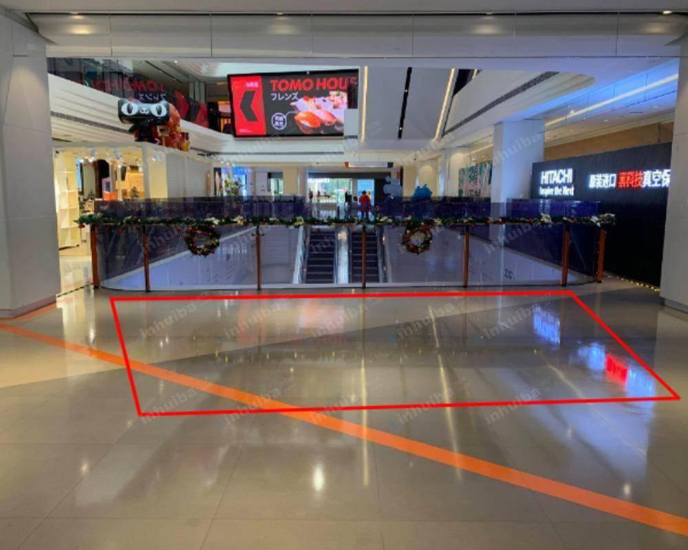杭州亲橙里购物中心 - 一楼西连廊