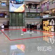 国瑞购物中心LG层大中庭
