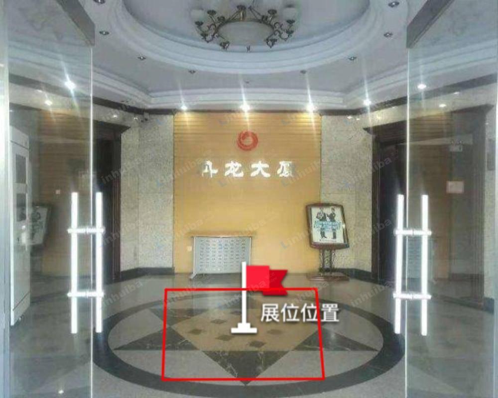 北京丹龙大厦 - 一层大厅