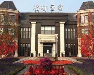北京格林云墅
